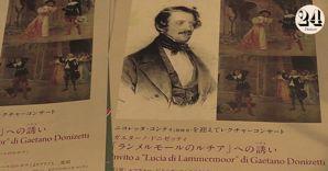 """Nicoletta Conti dirige a Tokyo """"Lucia di Lammermoor"""""""