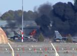 Spagna, caccia  F-16 greco si schianta su base Nato
