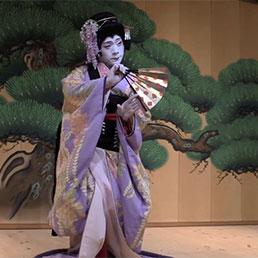 L'arte giapponese del kabuki