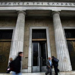 La Banca di Grecia (Ansa)