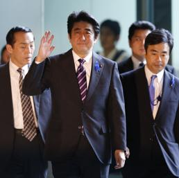 Shinzo Abe (Reuters)
