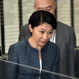 Yuko Obuchi (Afp)