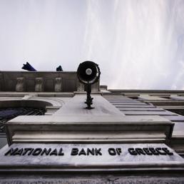 Economia aziendale banca e finanza