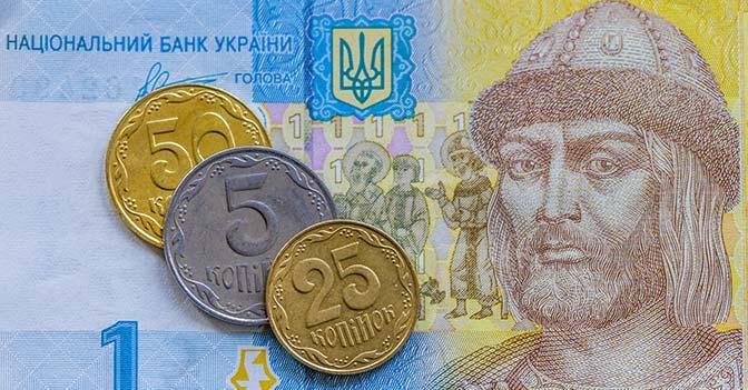 Risultati immagini per ucraina crisi economica