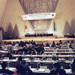 La conferenza di Kyoto del 1997