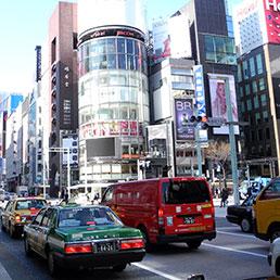 Tokyo (Afp)