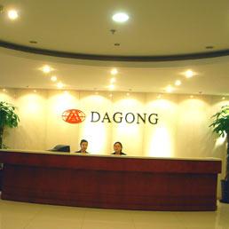 L'agenzia cinese Dagong declassa gli Usa al livello della Russia: singola a. Mercati asiatici in calo di oltre il 2%