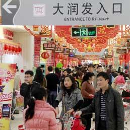 L'ingresso del grande magazzino RT-Mart a Haikou, isola di Hainan (Imaginechina)