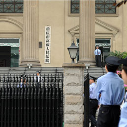 Corte Suprema cinese (Afp)