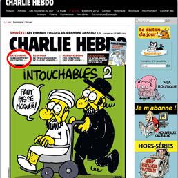 La quarta di copertina del settimanale satirico francese, Charlie Hebdo, in edicola domani, con nuove caricature del profeta Maometto (Ansa)