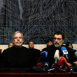 Portogallo, Corte Costituzionale - Afp