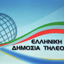 Riapre la tv pubblica greca (dopo il licenziamento di 2.700 persone)
