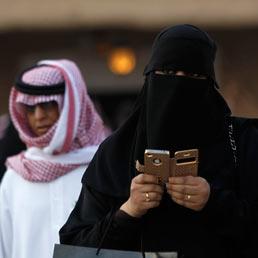Facebook vietato alle donne musulmane postare le loro - Perche le donne musulmane portano il velo ...
