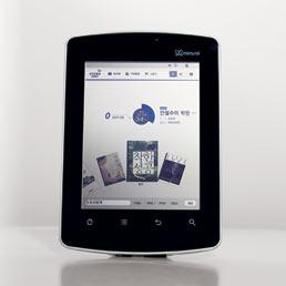 Kyobo: è coreano il primo e-reader con schermo a luminescenza