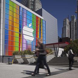 Nella foto il Yerba Buena Center for the Arts di San Francisco dove verrà presentato il nuovo iPhone 5 (Epa)