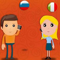 Al telefono con l'interprete automatico
