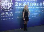 Matrimonio lampo per Avril Lavigne
