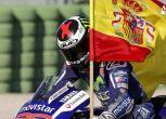 Moto: Lorenzo, Rossi ha modificato realta', calmi animi