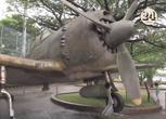 «Onore ai Kamikaze»: 70 anni dopo, la cerimonia