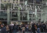 Eataly con Starhotels. Accoglienza e gastronomia Made in Italy