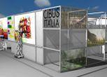 """Arte, design e cibo nel padiglione """"Cibus è Italia"""" di Expo 2015"""