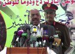 Sudan, Omar al Bashir rieletto presidente con il 94,5% dei voti