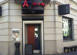"""A Trane e B Flat, i locali jazz più """"in"""" di Berlino"""