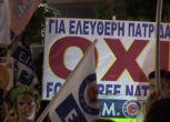 Grecia, ministro Varoufakis: mi dimetto per aiutare le trattative