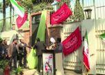 Iran, i Guardiani della Rivoluzione scoprono una targa anti Usa