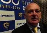 Ryanair sbarca a Malpensa, obiettivo 450.000 passeggeri l'anno