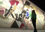Marc Chagall e il trionfo della musica in mostra a Parigi