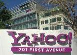 Yahoo taglia il 15% dei posti e chiude 5 sedi, anche Milano