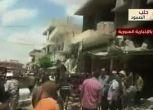 Siria, attentato nel giorno del cessate il fuoco: 10 i morti